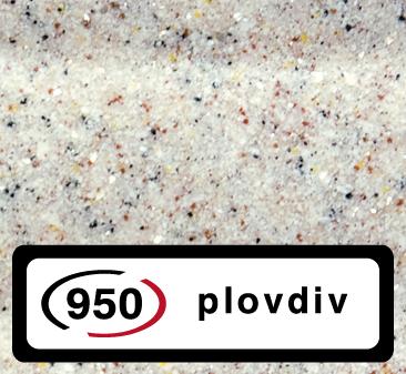 950-plovdiv [+219,00 lei]
